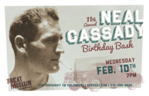 11th Annual Neal Cassady Birthday Bash