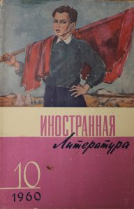 Translated from English by V. Efanova Illustrations by V. Goryaev