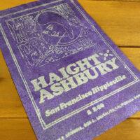 gifts-haight-ashbury-screenprint-patch-purple-2